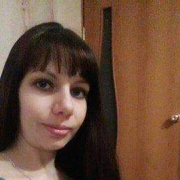 Alex, 29 лет, Урюпинск