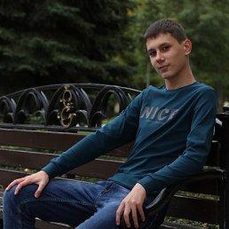 Руслан, 18 лет, Каневская