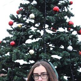 Настя, 20 лет, Куровское