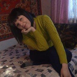 Евгения, 33 года, Магдагачи