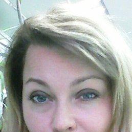 Валерия, 44 года, Белгород