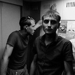 Сергей, 30 лет, Бирюч