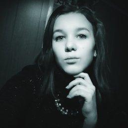 Виктория, 20 лет, Новоспасское
