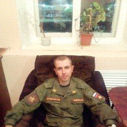 Дмитрий, 28 лет, Котельнич