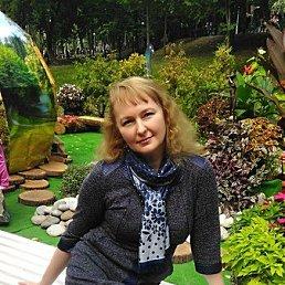 Людмила, , Воронеж