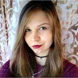 Анастасия, 24 года, Умань