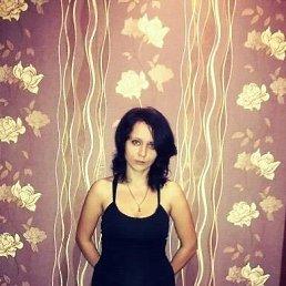 Александра, 29 лет, Каменское