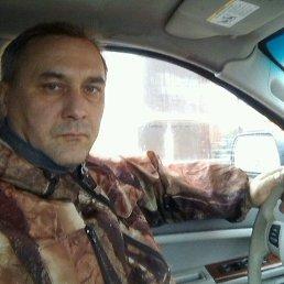 Олег, 47 лет, Артемовск