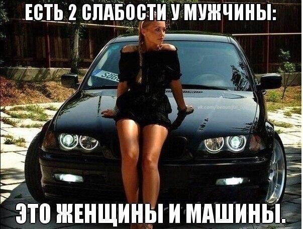БМВ | BMW - 21 ноября 2017 в 03:53