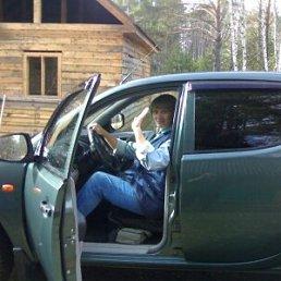 Людмила, 58 лет, Черемхово