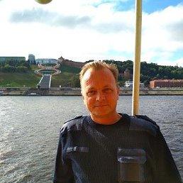 Дмитрий, Борок, 48 лет