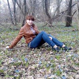 оксана, 40 лет, Ливны