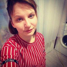 Анастасия, 25 лет, Великий Новгород