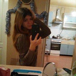Лина, 21 год, Татищево