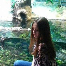 Yana, 17 лет, Валуйки