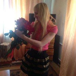 Валентина, 29 лет, Петропавловск