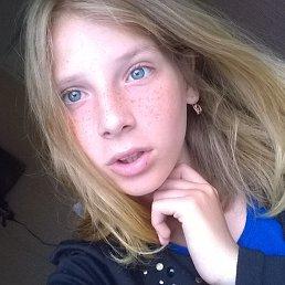 Екатерина, 20 лет, Владивосток