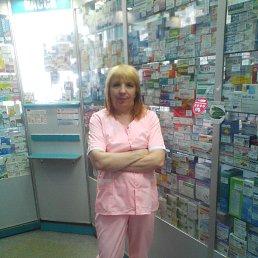 Валентина, Ростов-на-Дону, 55 лет
