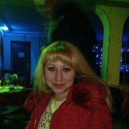 Кристина, 29 лет, Красноармейск