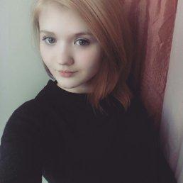 Катерина, 20 лет, Монино