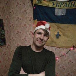 дмитрий, 33 года, Пятихатки