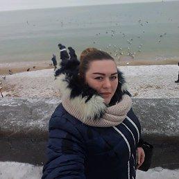 Елена, 30 лет, Бердянск