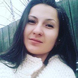 Наталия, 29 лет, Спасск-Дальний