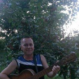Юра, 45 лет, Новгород-Северский