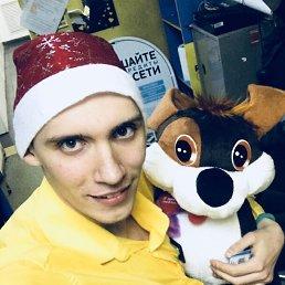 Вадим, 25 лет, Зеленогорский
