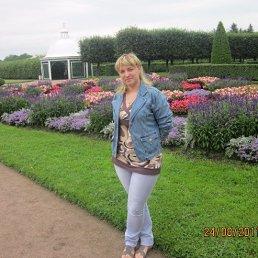 Маргарита, 33 года, Курск