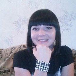 zabivayko), 28 лет, Новый Свет