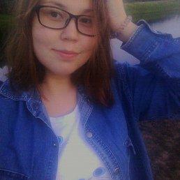 Ксения, 21 год, Северодвинск