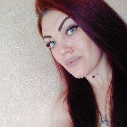 Екатерина, 29 лет, Дмитров