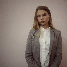 Светлана, 20 лет, Гагарин