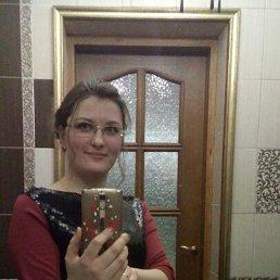 Евгения, 30 лет, Калачинск