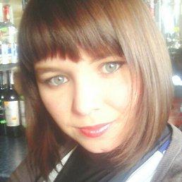 Людмила, 27 лет, Житомир
