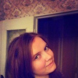 Юлия, 25 лет, Моршанск