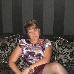 Олеся, 44 года, Кемерово