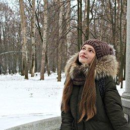 Полина, 20 лет, Тула