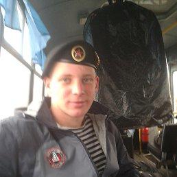 Витя, 24 года, Ясногорск