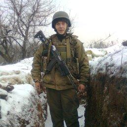 Fahost, 29 лет, Чернобыль