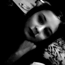 Лилия, 20 лет, Саратов