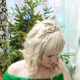Оксана, 29 лет, Киров