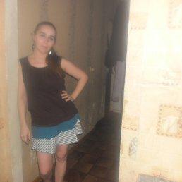 татьяна, 39 лет, Новоалтайка