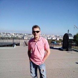Вадим, 54 года, Мценск