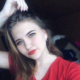 Кристина, Челябинск, 20 лет