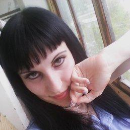 Татьяна, 29 лет, Каменское