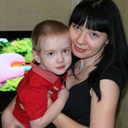 Любовь, Радищево, 37 лет
