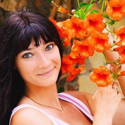 Анастасия, 29 лет, Ступино