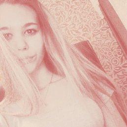 Liza, 19 лет, Дивногорск